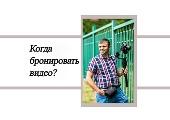 свадебный видеограф, видеооператор на свадьбу, видеосъемка свадьбы в харькове, услуги видеооператора