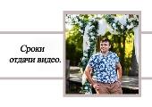 свадебный видеограф, видеооператор на свадьбу, видеосъемка свадьбы в харькове,советы на свадьбу, свадебный видеограф
