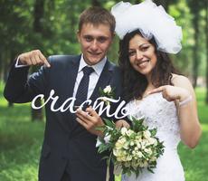Веселый,классный,танцевальный свадебный клип.Видеосъемка свадьбы в Харькове.Свадебный видеоопепратор.