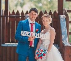 Смотреть свадебное видео в Харькове,смотреть классный свадебный клип, онлайн