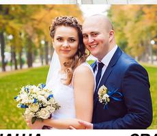 Лучшая прикольная свадьба свадебный клип