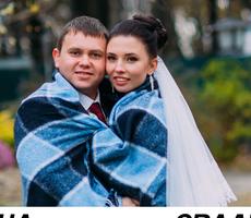 видеосъемка свадьбы, лучшая видеосъемка свадьбы, видео, на свадьбу, в Харькове, в Киеве, в Днепре, Cтоимость,