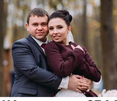 Видеосъемка в Харькове свадебный видеооператор Киев,видеосъемка свадьбы,лучший оператор,оператор на свадьбу